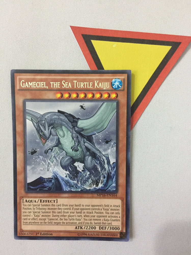 Gameciel, the Sea Turtle Kaiju / Rare - MP16-EN164 - 1st