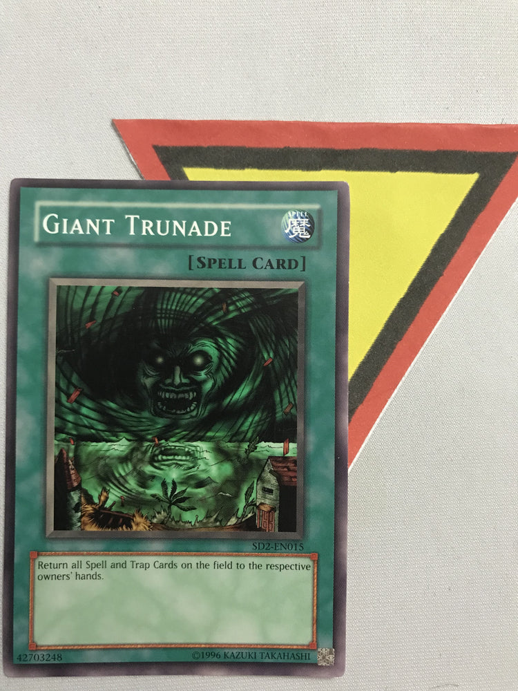GIANT TRUNADE - COMMON - VARIOUS - 1ST