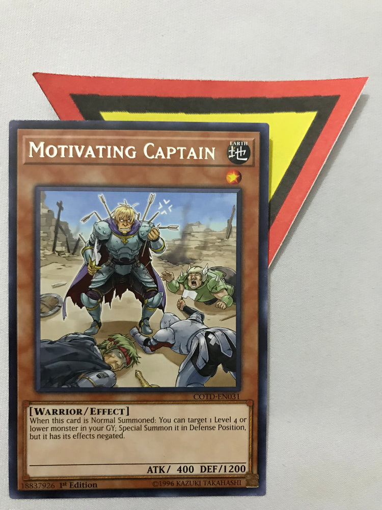 MOTIVATING CAPTAIN / RARE - Various - 1ST