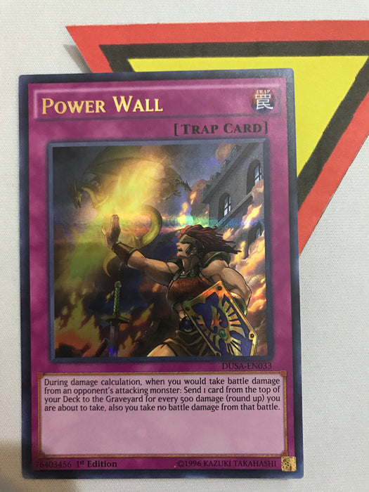 POWER WALL - ULTRA - DUSA-EN033 - 1ST