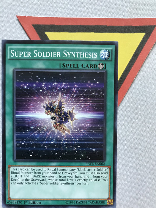 SUPER SOLDIER SYNTHESIS - COMMON - RATE-EN062 - 1ST