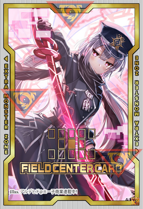 ORICA - Sky Striker Ace - Roze 01 - Full Art