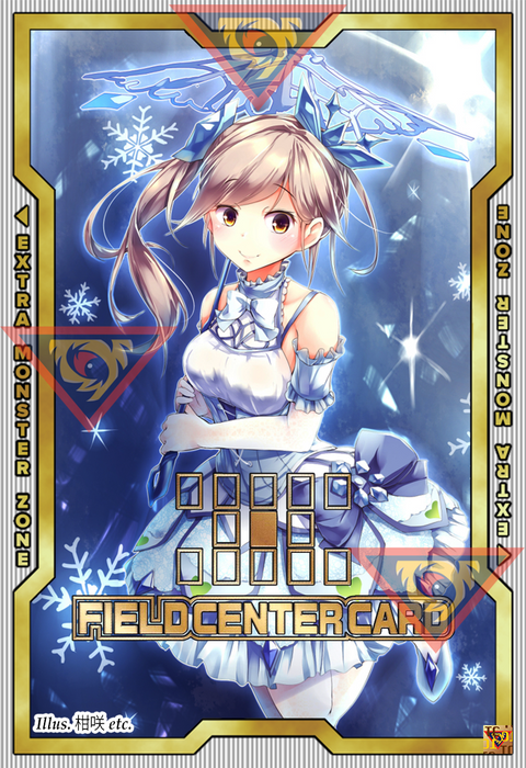 ORICA - Snowdrop the Rikka Fairy 01 - Field Center