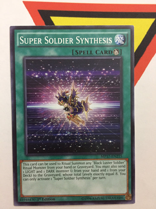 SUPER SOLDIER SYNTHESIS - COMMON - MP17-EN215 - 1ST