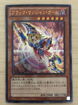 Dark Magician Girl (alt. art) (OCG) - Ultra - 15AY-JPC10