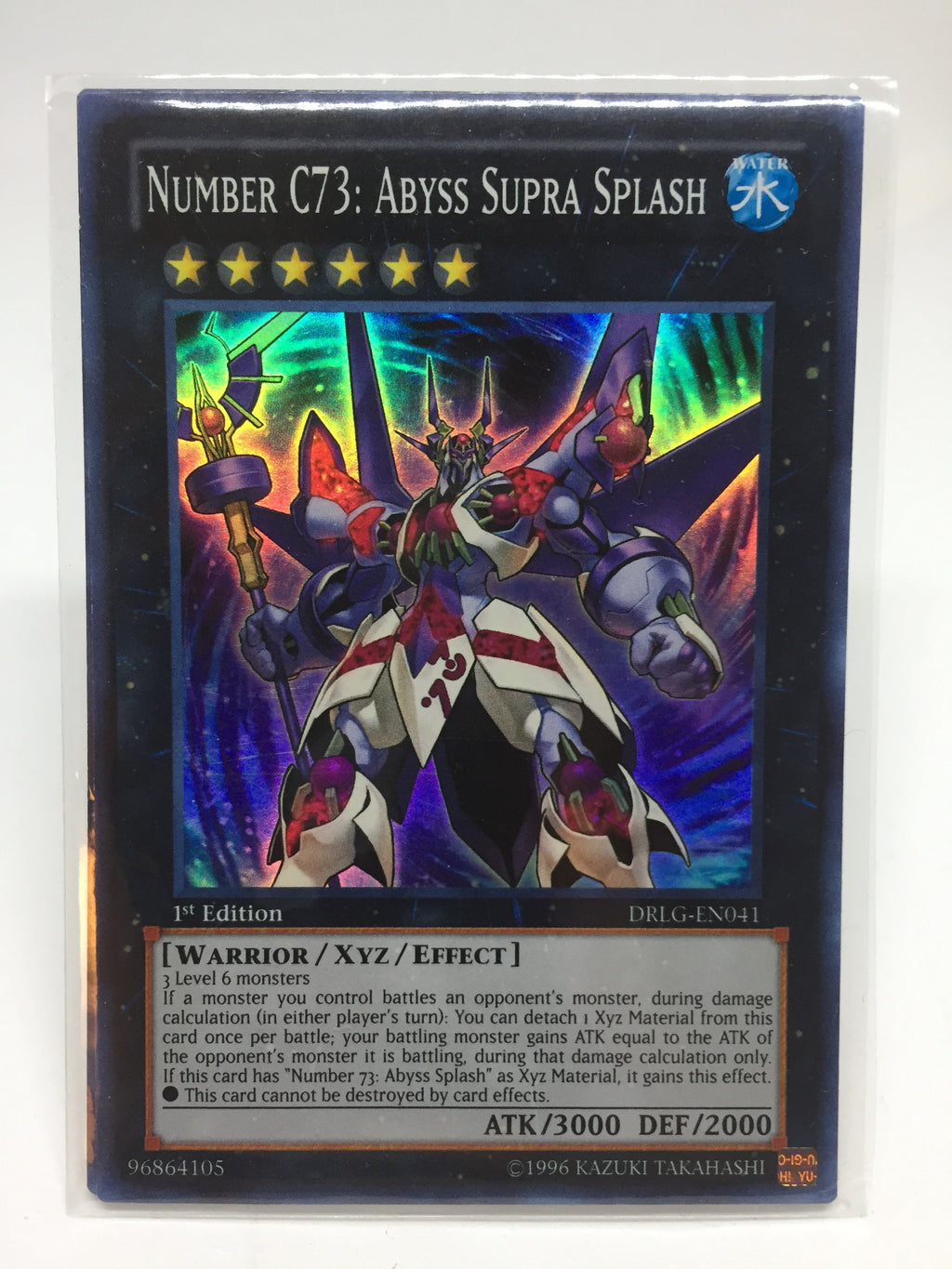 Number C73: Abyss Supra Splash / Super - DRLG-EN041 - 1st