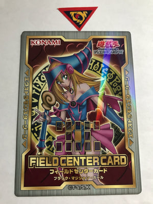 Field Center Card (OCG) / Dark Magician Girl 01