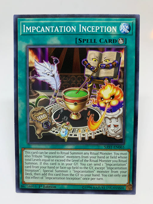 lmpcantation Inception / Common - SAST-EN065 - 1st