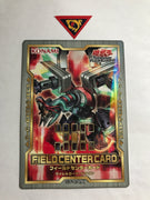 Field Center Card (OCG) / Borreload Dragon (alt. art)