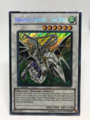 Dragunity Knight - Gae Bulg / Secret - HA03-EN057 - 1st
