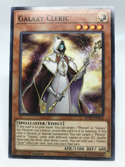 Galaxy Cleric / Common - SOFU-EN010 - 1st
