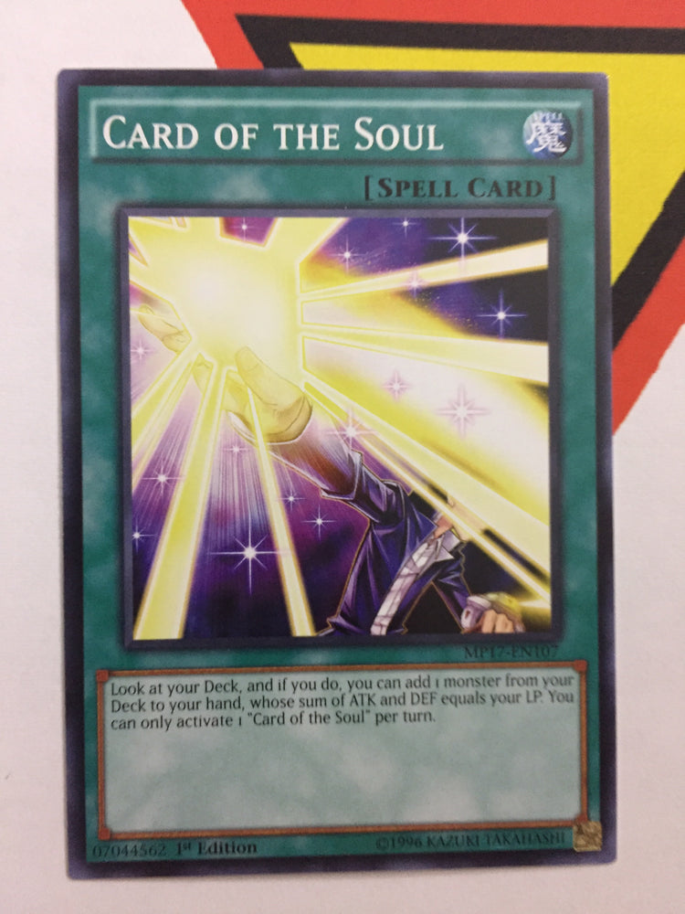 CARD OF THE SOUL - COMMON - MP17-EN107 - 1ST