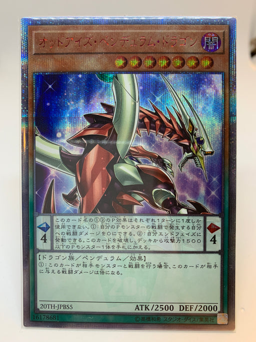 Odd-Eyes Pendulum Dragon (OCG) / 20th Secret - 20th-JPBS5