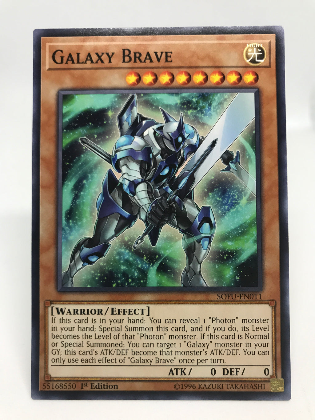 Galaxy Braver / Common - SOFU-EN011 - 1st