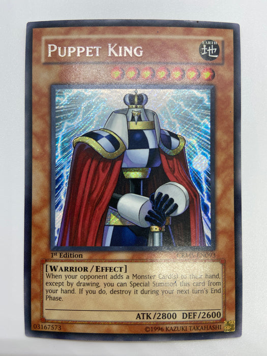 Puppet King / Secret - CRMS-EN093 - 1st