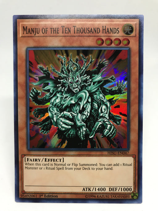 Manju of the Ten Thousand Hands / Super - HISU-EN047 - 1st