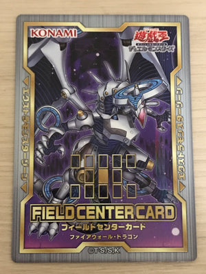 Field Center Card (OCG) - Firewall Dragon