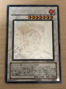 Black Rose Dragon (OCG) - Ghost - CSOC-JP039