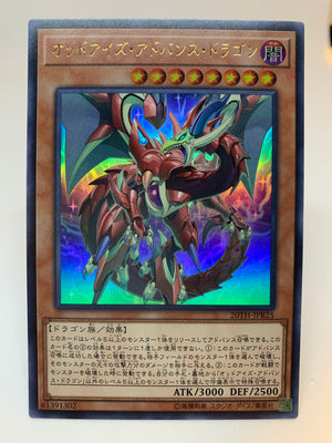 Odd-Eyes Advance Dragon (OCG) / Ultra - 20TH-JPB25