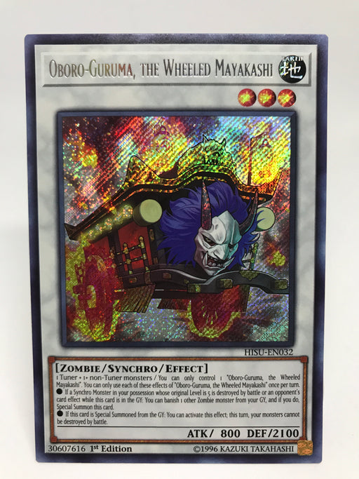 Oboro-Guruma, the Wheeled Mayakashi / Secret - HISU-EN032 - 1st