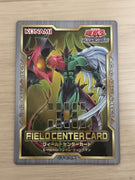 Field Center Card (OCG) - Elemental HERO Flame Wingman