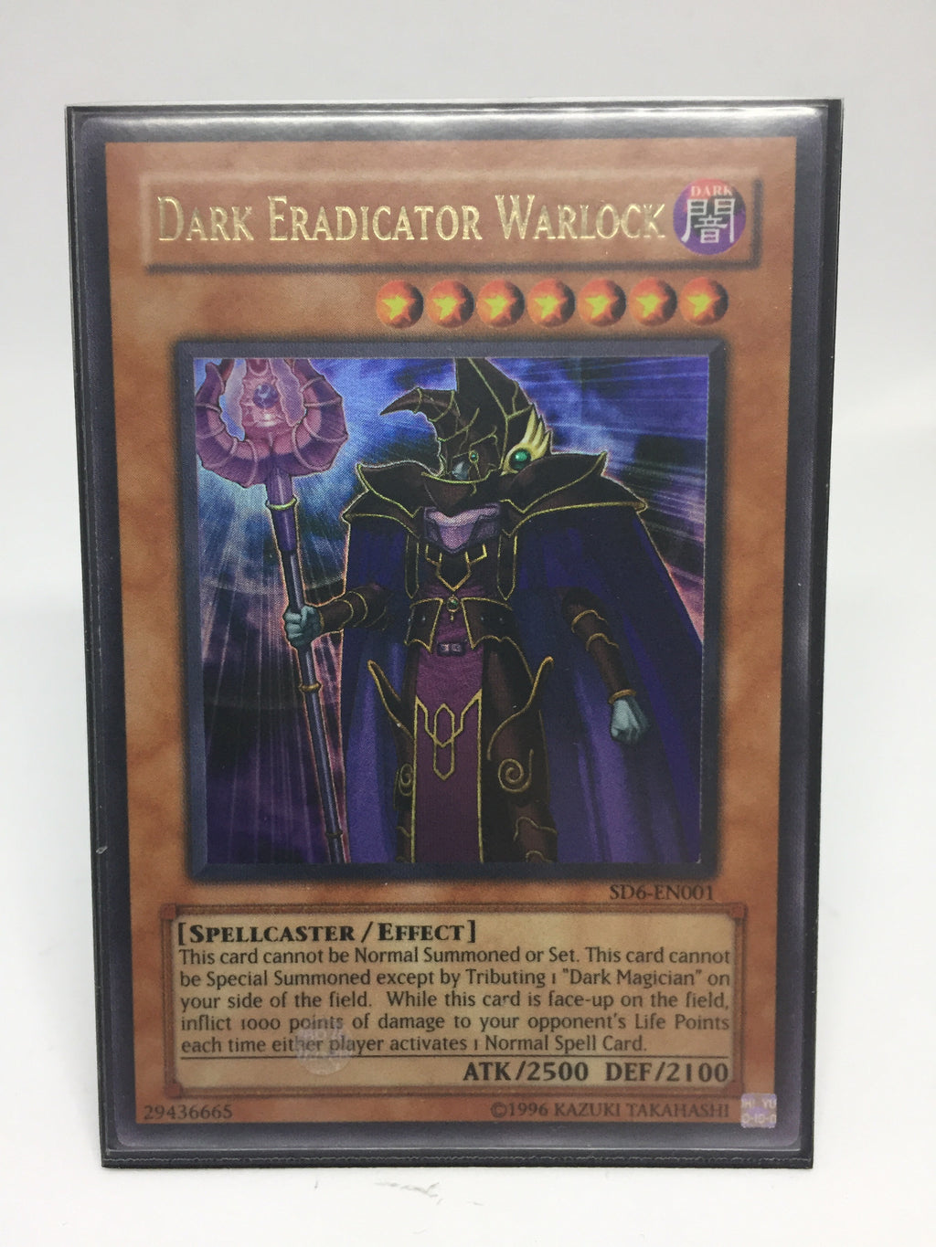 Dark Eradicator Warlock / Ultra - SD6-EN001