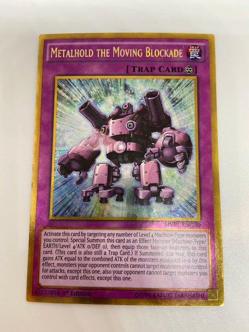 Metalhold the Moving Blockade / Ultra Gold - MVP1-ENG30 - 1st