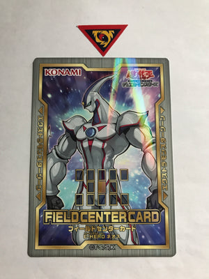 Field Center Card (OCG) / Elemental HERO Neos