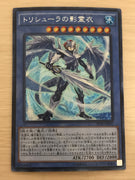 Nekroz of Trishula (OCG) - Prismatic Secret - SPTR-JP015