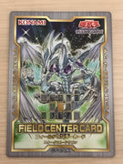 Field Center Card (OCG) - Stardust Dragon