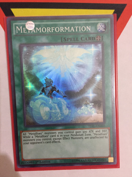 METAMORFORMATION / SUPER - Various - 1ST