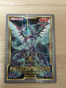 Field Center Card (OCG) - Galaxy-Eyes Photon Dragon