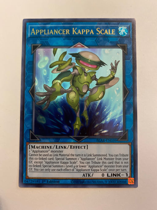 Appliancer Kappa Scale / Ultra - BLAR-EN039 - 1st