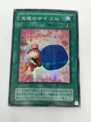 Graceful Dice (OCG) - Prismatic Secret - G5-04
