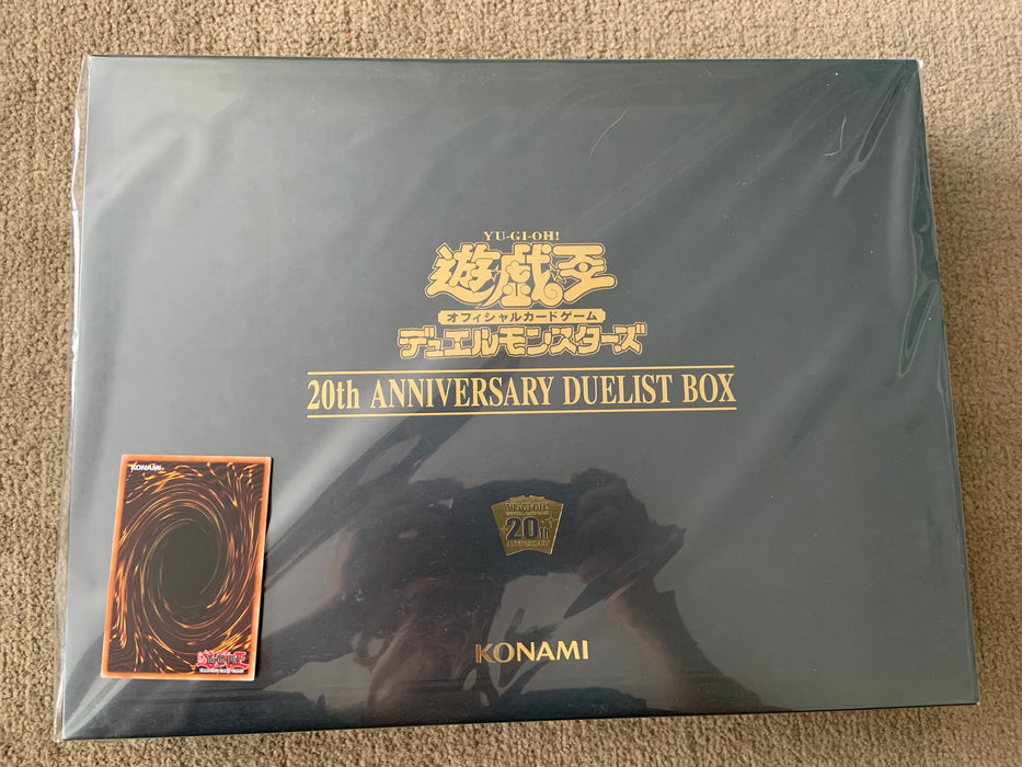 20th Anniversary Duelist Box [FREE SHIP IN USA]