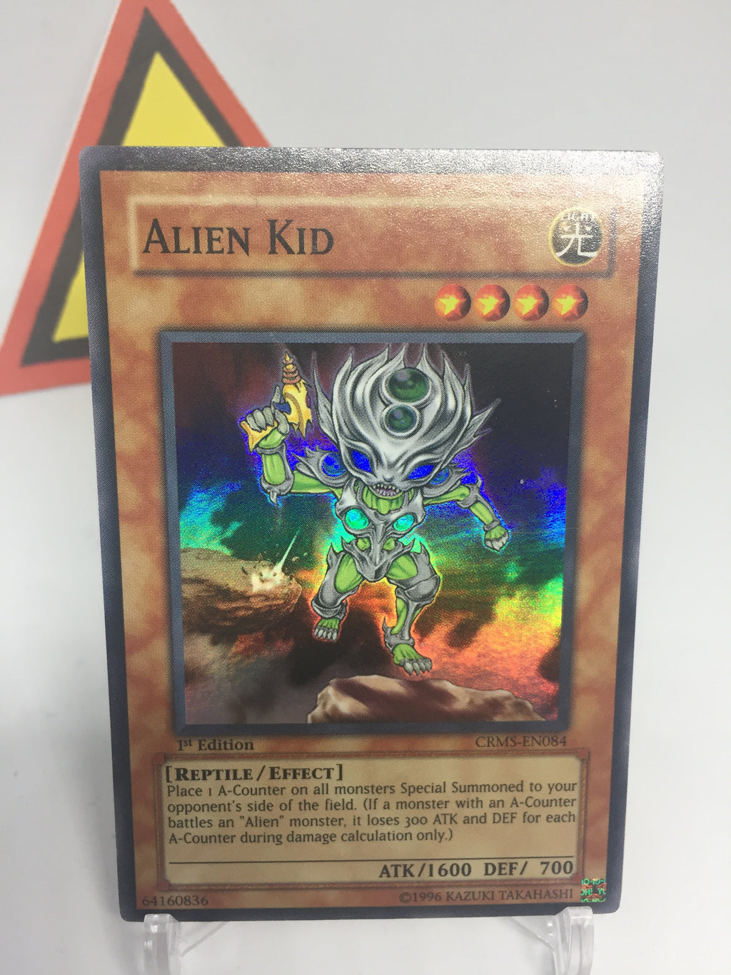 Alien Kid - Super - CRMS-EN084 - 1st