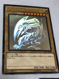 Blue-Eyes White Dragon (OCG) - Ghost - 20AP-JP000