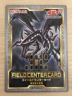 Field Center Card (OCG) - Red-Eyes B. Dragon
