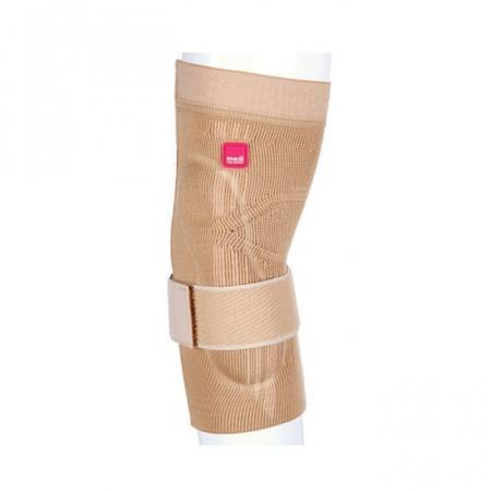 Medi USA Epicomed Elbow Support