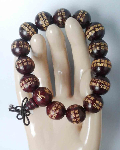 Engraved Natural Wood Bead Prayer Bracelet