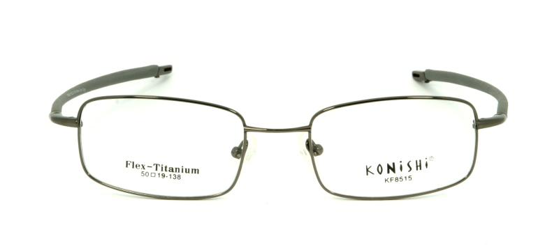Konishi KF 8515 Matte Dark Grey