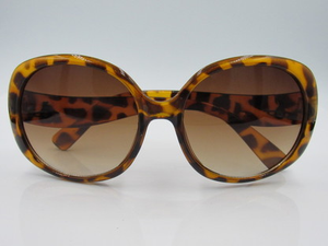 Leopard Style Sunglasses