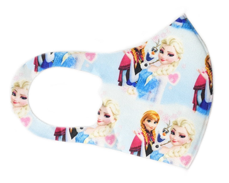Frozen Kid's Washable Mask