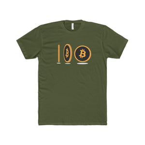 The 'Spinning Coin' Perfect Tee in Olive