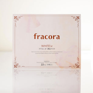 Fracora Placenta Moisturizing Masks (8pcs)