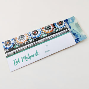 Eid Money Pouches