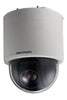 Hikvision HIK-2DF5284-A3 2MP Indoor PTZ Camera 20x Zoom