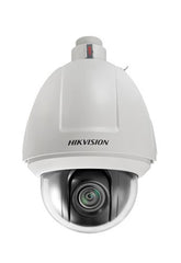 Hikvision HIK-2DF5284-A 2MP Outdoor PTZ Camera, 20x Zoom