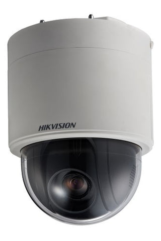 Hikvision HIK-2DF5286-A3F 2MP Indoor PTZ Camera, Single mode fibre (FC), 24VAC