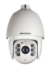 Hikvision HIK-2DF7286-AW 2MP Outdoor PTZ Camera, 30x Zoom, Built-in Wiper